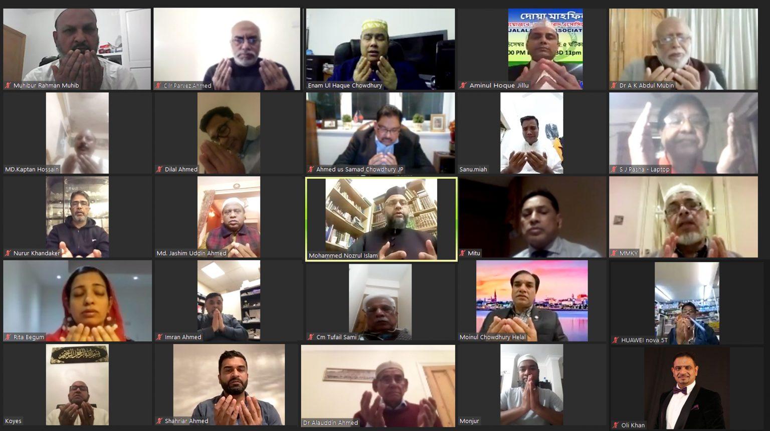 জালালাবাদ এসোসিয়েশন ইউকের দোয়া মাহফিল অনুষ্ঠিত