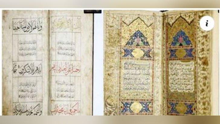 শারজায় হাজার বছরের পুরনো পবিত্র কোরআনের কপি