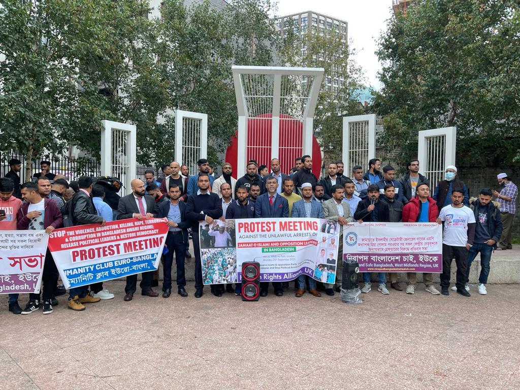 লন্ডনে ''নিরাপদ বাংলাদেশ চাই'' ইউকে'র মানব বন্ধন সম্পন্ন