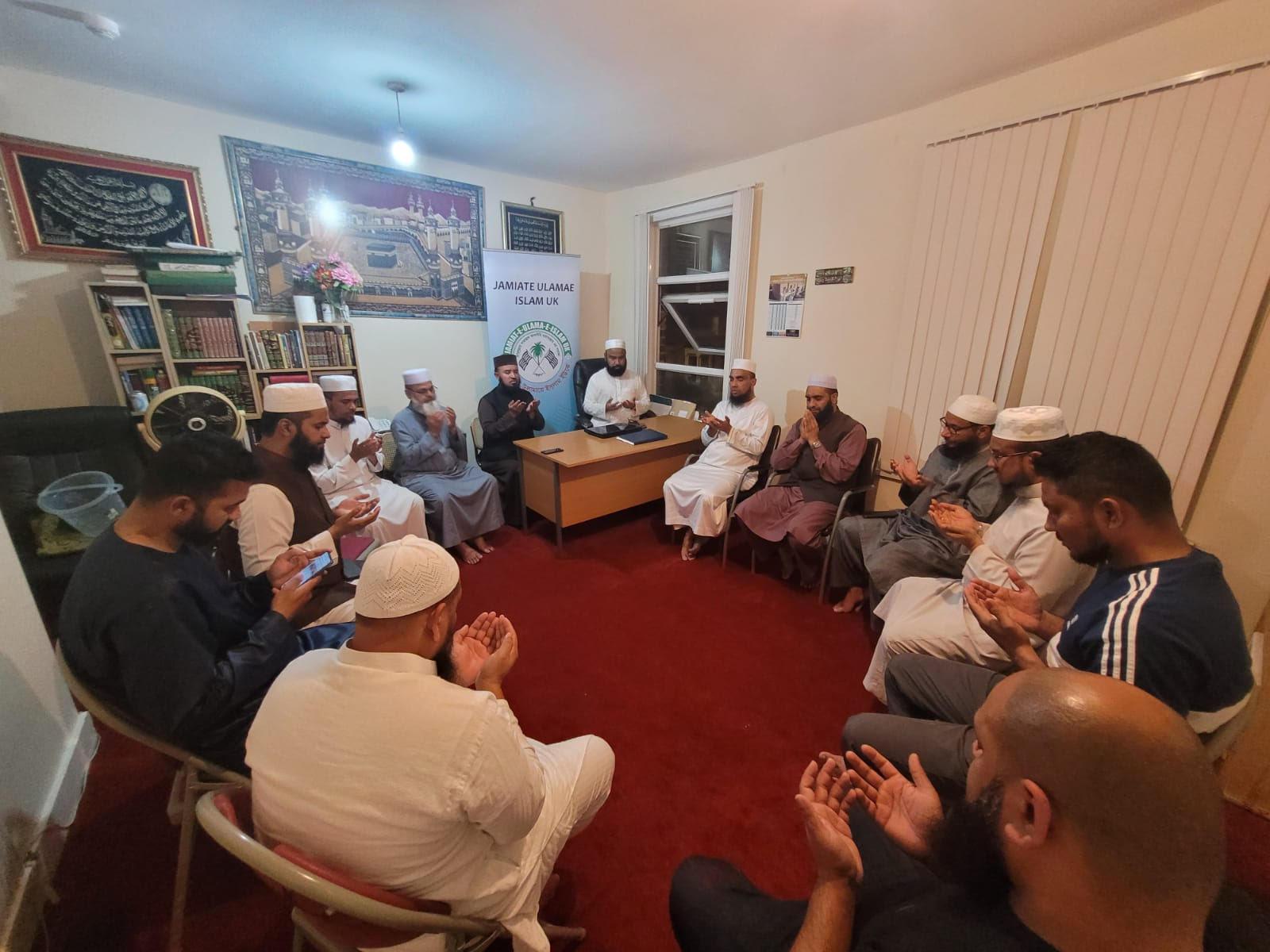 লন্ডনে আল্লামা মুফতি আবদুস সালাম চাটগামী (রাহঃ) স্মরণে আলোচনা সভা ও দোয়া মাহফিল অনুষ্ঠিত