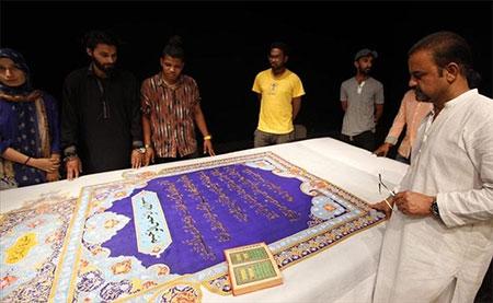 বিশ্বের সবচেয়ে বড় কোরআন শরীফ তৈরি হচ্ছে পাকিস্তানে