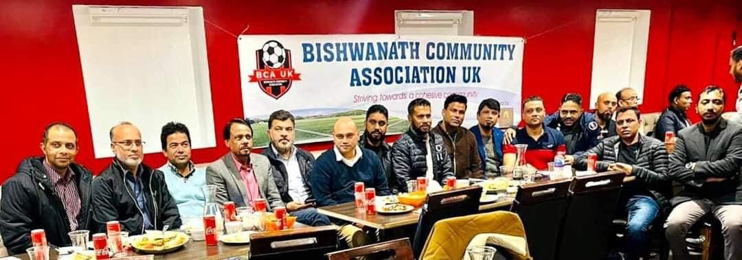 Bishwnath Community Association (BCA) brings the Bishwanathi community together for a night of reflections and celebrations